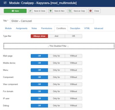 _Multi module for Joomla - Free